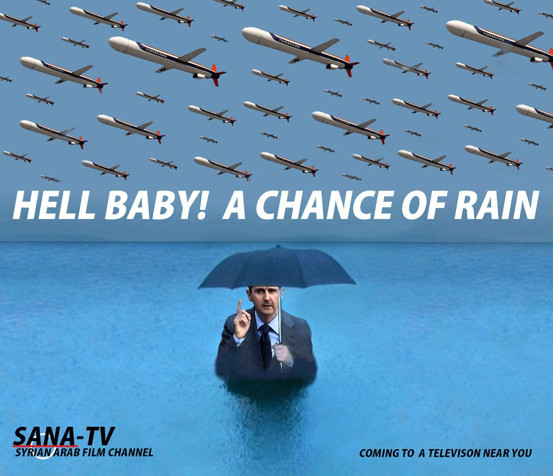 HELL BABY! A CHANCE OF RAIN is currently airing on SANA-TV.