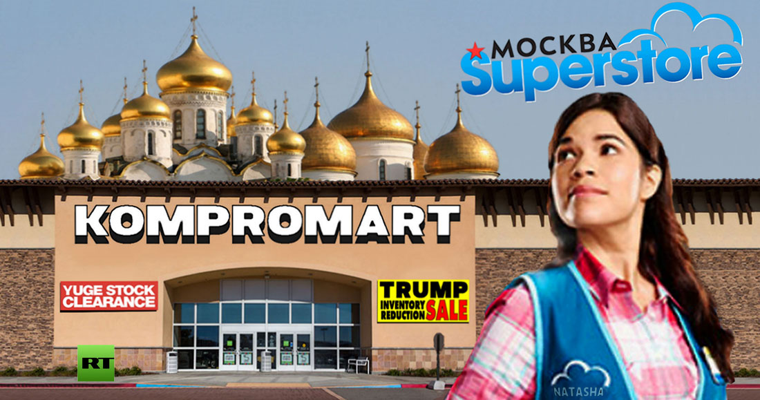 MOCKBA SUPERSTORE - Episode 1 Season 1 - KOMPROMART BIG SALE
